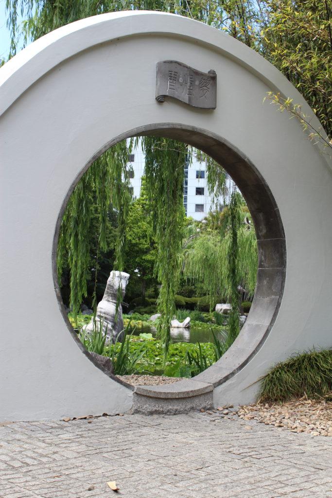 Blick auf den Teich im Garden of Friendship